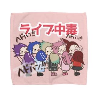 ライブ中毒ハンカチ Towel handkerchiefs