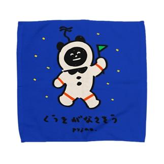 くうきがなさそう ぱじゃお Towel handkerchiefs