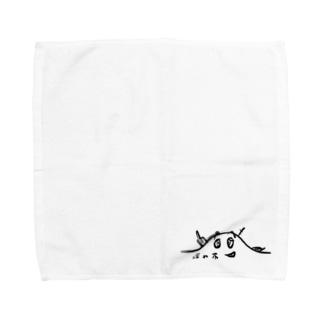 埋れてるタオルハンカチ Towel handkerchiefs