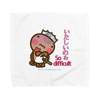邑南町ゆるキャラ:オオナン・ショウ 石見弁Ver『いたしいのぉ』 Towel handkerchiefs
