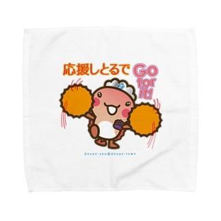 邑南町ゆるキャラ:オオナン・ショウ 石見弁Ver『応援しとるで』 Towel handkerchiefs