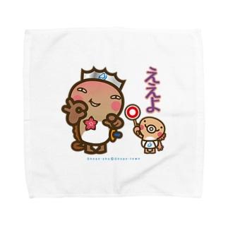 邑南町ゆるキャラ:オオナン・ショウ 石見弁Ver『ええよ』 Towel handkerchiefs