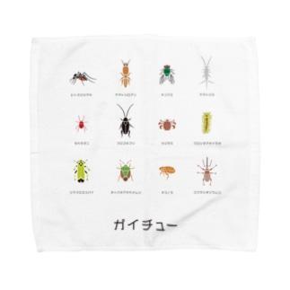 ガイチュー Towel handkerchiefs