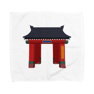 赤門(あかもん) Towel handkerchiefs