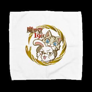 魔界堂19区の魔界堂49区オリジナル Towel handkerchiefs