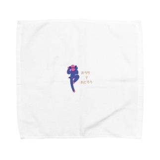 おのくんとおうちで踊ろう Towel handkerchiefs