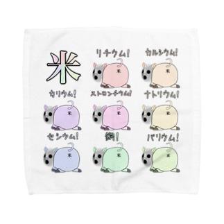 炎色反応豚 Towel handkerchiefs