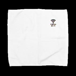 グラフィンの不幸中の幸い?不幸中のWi-Fi CMY 胸ワンポイントロゴ Towel handkerchiefs
