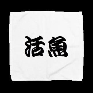 アメリカンベースの活魚 Towel handkerchiefs