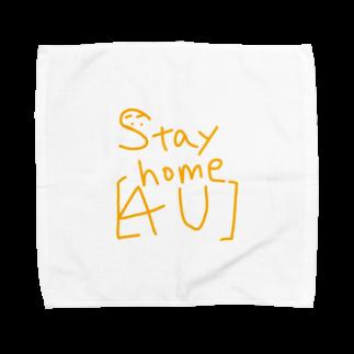 皇月SATSUKIのStay home Towel handkerchiefs