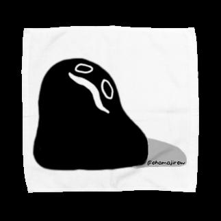 おはまじろうのお店の謎の真っ黒モンスター Towel handkerchiefs