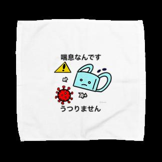 キャラ生み製造機のコロナウィルスと間違えないで Towel handkerchiefs