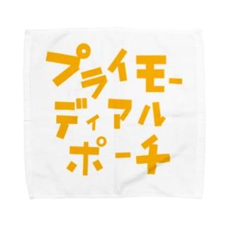 プライモーディアルポーチ Towel handkerchiefs