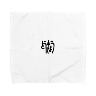 東京都民に捧げる Towel handkerchiefs