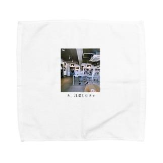 あ、洗濯しなきゃ Towel handkerchiefs