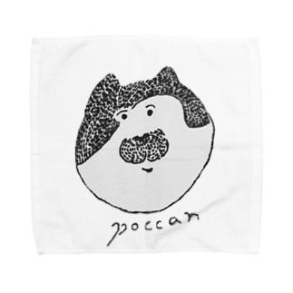 poccan Towel handkerchiefs