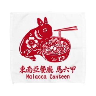 東南アジア食堂マラッカ Towel handkerchiefs