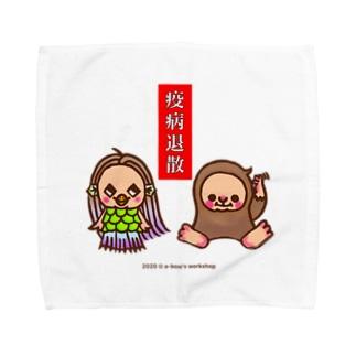 アマビエさんとアマビコさん Towel handkerchiefs