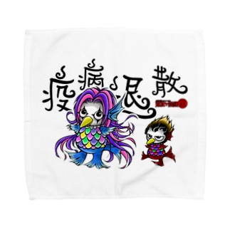 キラマンあまびえちゃんズ Towel handkerchiefs