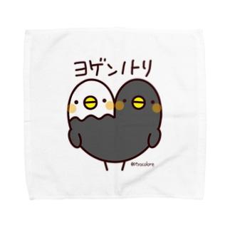 ヨゲンノトリ Towel handkerchiefs