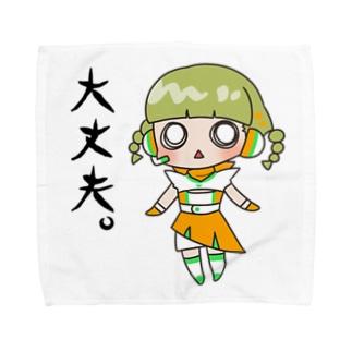 あほあほいまじタオルハンカチ【大丈夫。】 Towel handkerchiefs