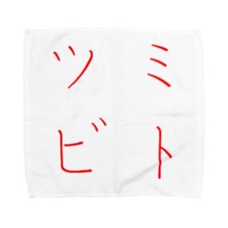 PSYCHEDELIC CATASTROPHE のツミビト Towel handkerchiefs