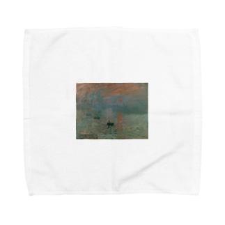 印象・日の出(モネ) Towel handkerchiefs