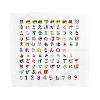 絵文字 2(文字ボード) Towel handkerchiefs