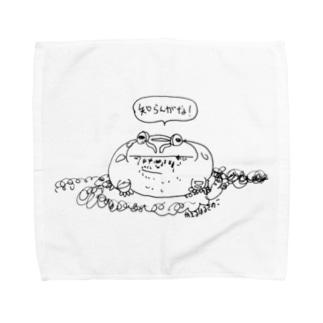 冷たいチャコガエル Towel handkerchiefs