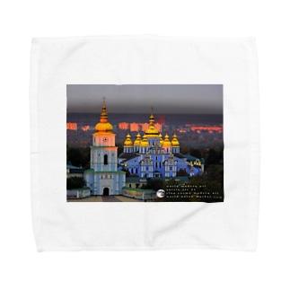 2020 WORLD TOP ARTIST modern art SHION world top photographer most expensive artのTowel handkerchiefs