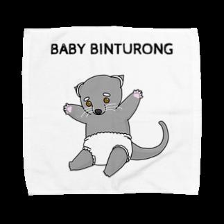 プリズモリイの箱のベビー ビントロング Towel handkerchiefs