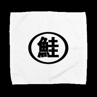 アメリカンベースのしゃけ Towel handkerchiefs