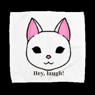 enu. のHey, laugh!(白猫) Towel handkerchiefs