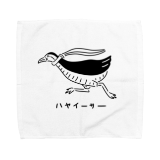 Aliviostaのヤンバルクイナ 沖縄 鳥イラスト Towel handkerchiefs