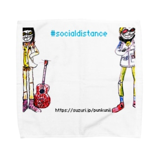 PUNK TV ART SHOPの#socialdistance Towel handkerchiefs
