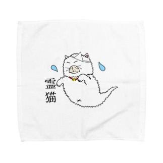 霊猫(れいニャン)B-type Towel handkerchiefs