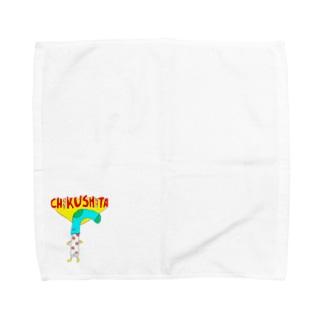 CHIKUSHITA Towel handkerchiefs