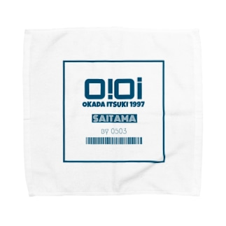 いっちゃん Towel handkerchiefs