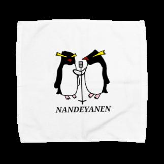 ハマジ ペンギン雑貨の漫才ペンギン Towel handkerchiefs