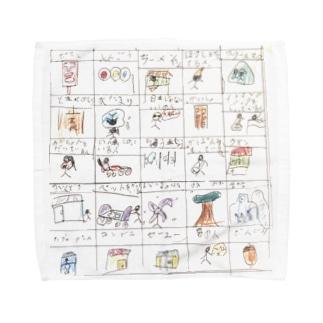 さんぽでみかけるもの Towel handkerchiefs