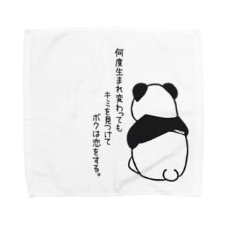哀愁ぱんだちゃん 恋ポエム Towel handkerchiefs