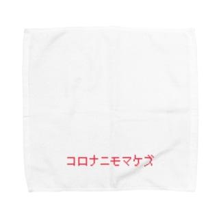 コロナニモマケズ サンゴ色 Towel handkerchiefs