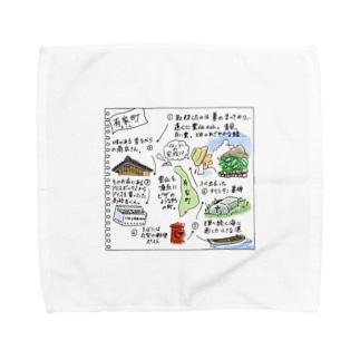 僕の子ども絵日記 ~ 長崎の四季 Towel handkerchiefs