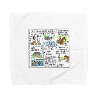 僕の子ども絵日記 ~ 長崎の四季 対馬市 Towel handkerchiefs