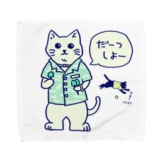 ダーツする白猫🎯 Towel handkerchiefs
