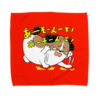 もじゃまる遊びたい Towel handkerchiefs
