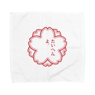 mawwwww.com | design projectのたいへんよ。 Towel handkerchiefs