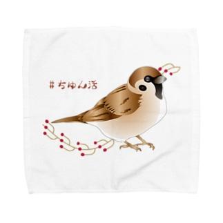 #ちゅん活 Towel handkerchiefs