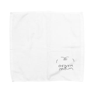 OSRYMMRM Towel Handkerchief