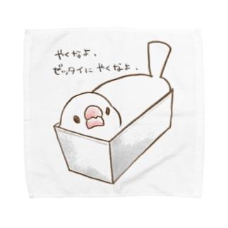 パウンド文鳥 Towel handkerchiefs